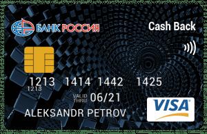 shop,credit,card,dumps,dumps,shop,cc,dumps,free,underground,dumps,shop,card,dumps