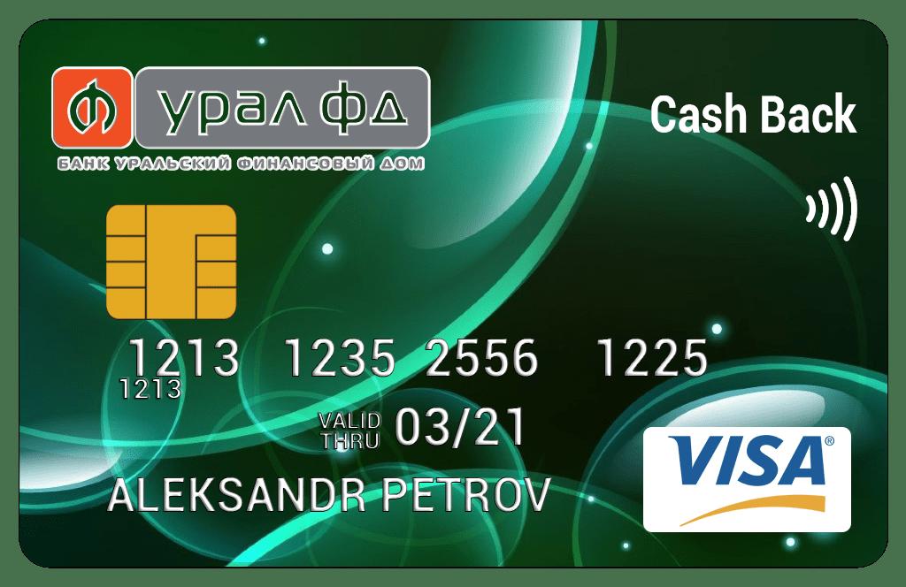 shop,best,cc,shops,2019,buy,cvv,online,credit,card,dumps,with,pin,best,cc